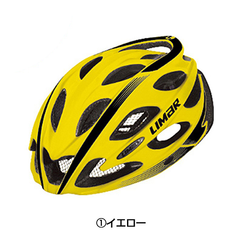 LIMAR(リマール) ULTRALIGHT+ (ウルトラライトプラス) [ヘルメット] [ロードバイク] [MTB] [クロスバイク]