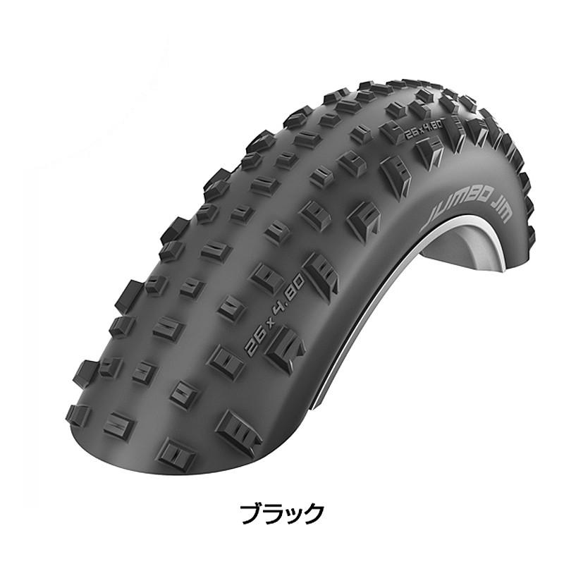 SCHWALBE(シュワルベ) ジャンボジム 26X4.40[700×25c~][レース用]