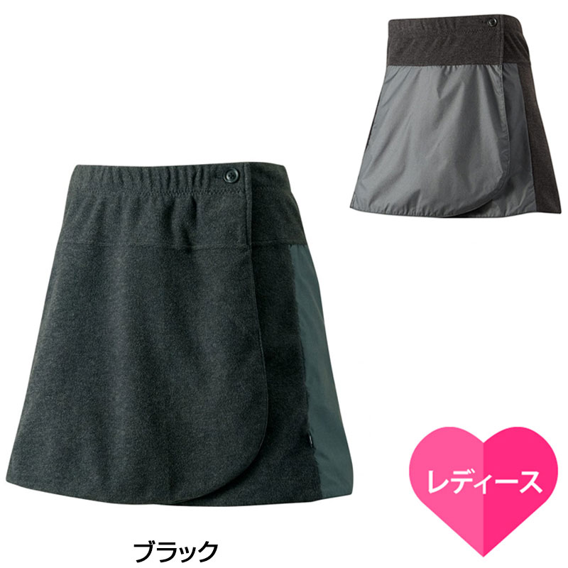 《即納》PEARL IZUMI(パールイズミ) リバーシブルフリーススカート W756[スカート][レディースウェア]