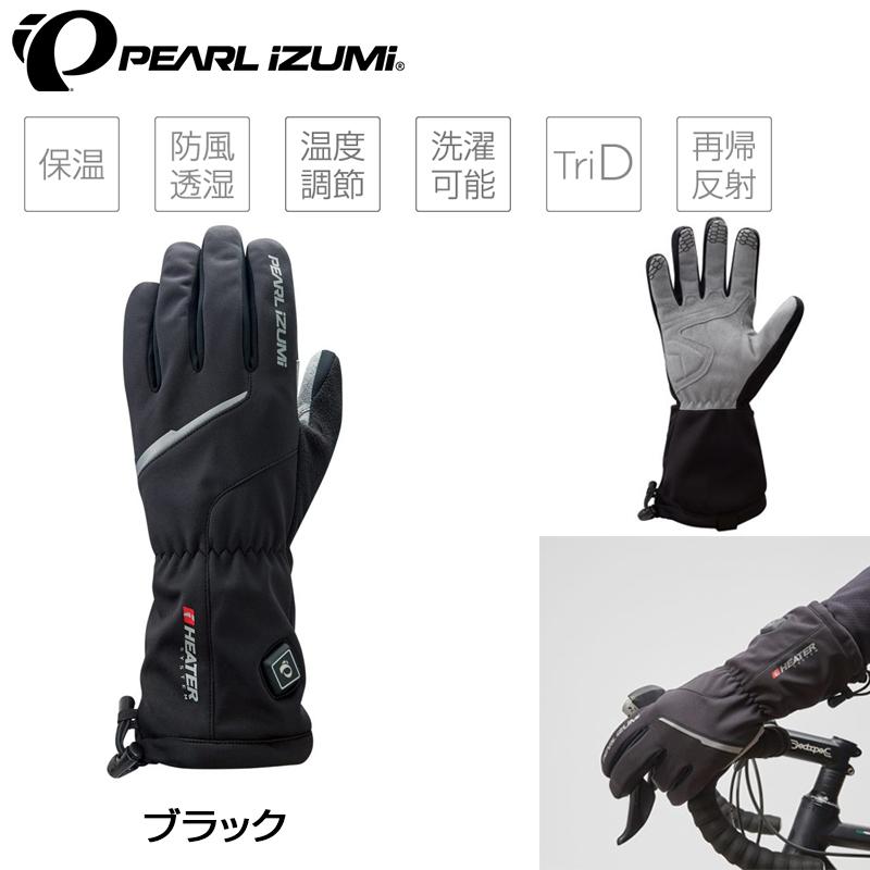【2018秋冬モデル】PEARL IZUMI(パールイズミ) HEATER GLOVE (ヒーターグローブ) HG-03[フルフィンガー][メンズ]