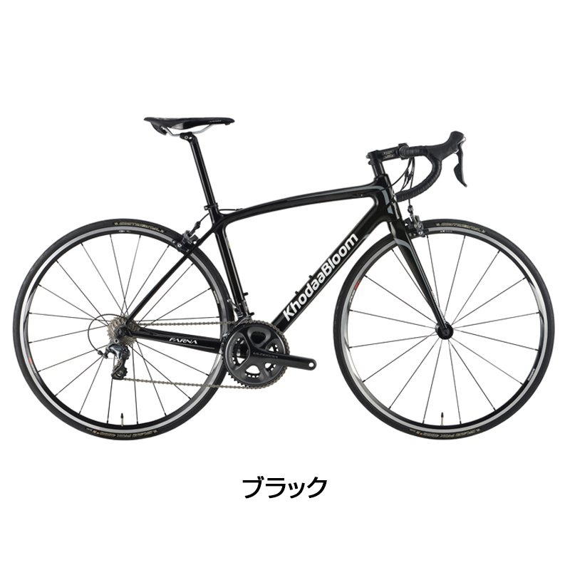 Khodaa Bloom(コーダブルーム) 2018年モデル FARNA 6800S (ファーナ6800S)ULTEGRA【自転車保険プレゼント中】