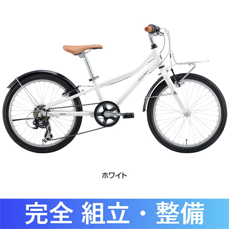 《在庫あり》Khodaa Bloom(コーダブルーム) 2018年モデル ASSON J20 (アッソン J20)[20インチ][幼児用自転車]