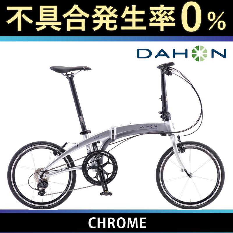 DAHON(ダホン、ダホーン) 2018年モデル VIGOR D11 (ヴィガーD11)【折りたたみ自転車】[スポーティー]