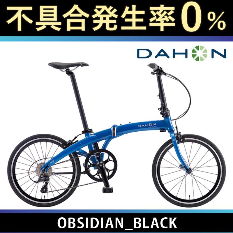 《在庫あり》DAHON(ダホン、ダホーン) 2018年モデル MU SP9 (ミューSP9)【折りたたみ自転車】[スポーティー]