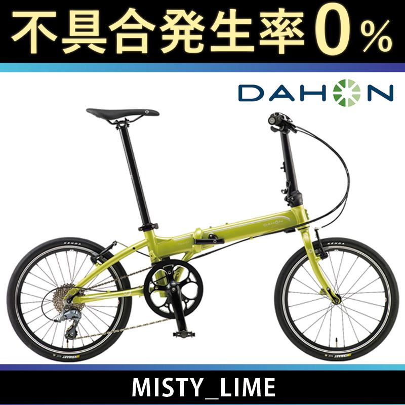 《在庫あり》DAHON(ダホン、ダホーン) 2018年モデル VITESSE D8 (ヴィテッセD8)【折りたたみ自転車】[スポーティー]
