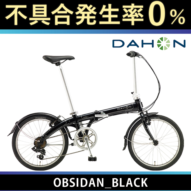 《在庫あり》DAHON(ダホン、ダホーン) 2018年モデル VYBE D7 (ヴァイブD7)【折りたたみ自転車】[コンフォート]
