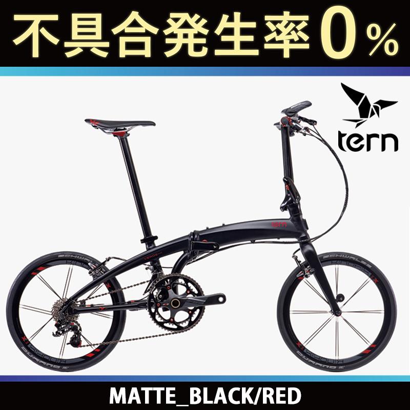 《在庫あり》TERN(ターン) 2018年モデル VERGE X20 (ヴァージュX20)【折りたたみ自転車】[スポーティー]
