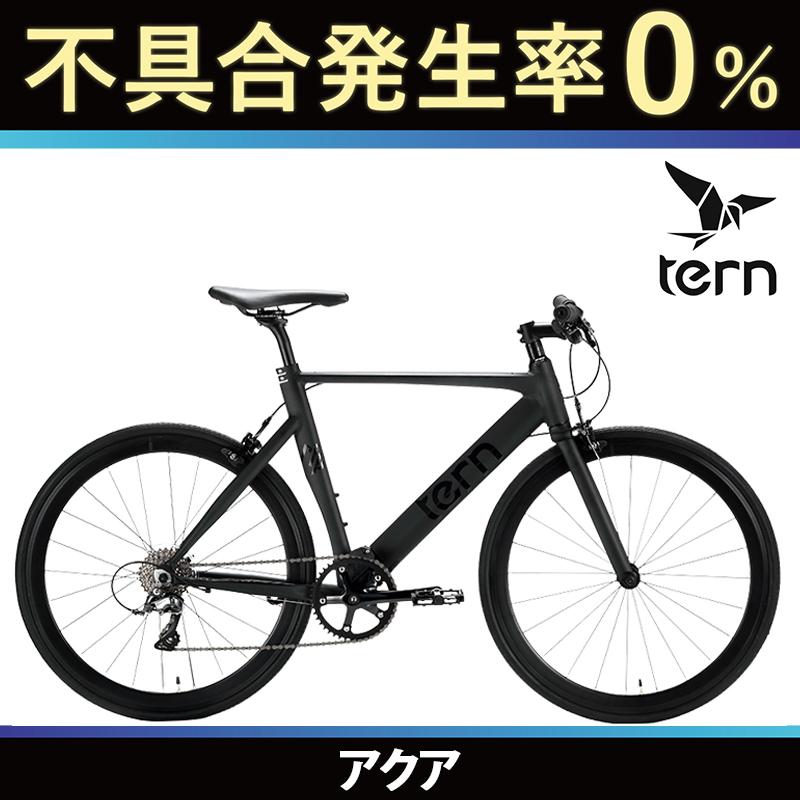 TERN(ターン) 2018年モデル RIP (リップ)[キャリパーブレーキ仕様][クロスバイク]
