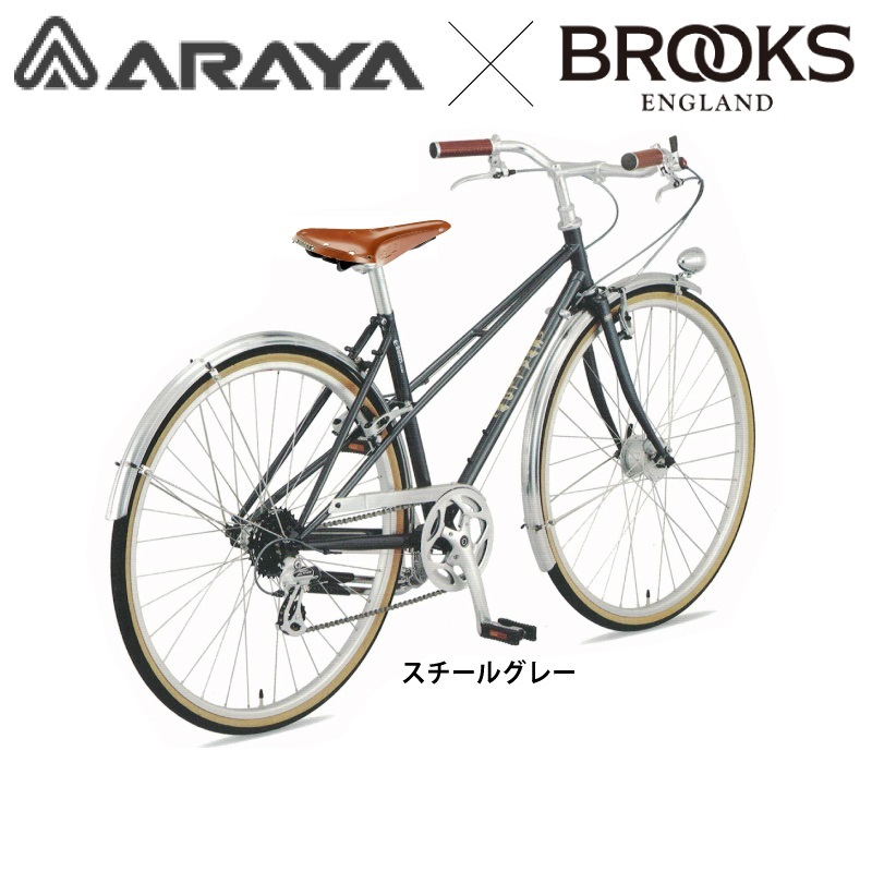 【フロントバッグプレゼント】ARAYA(アラヤ)SWALLOW PROMENADE MIXTE (スワロー・プロムナード ミキスト) PRM 限定カスタマイズ バスケット付