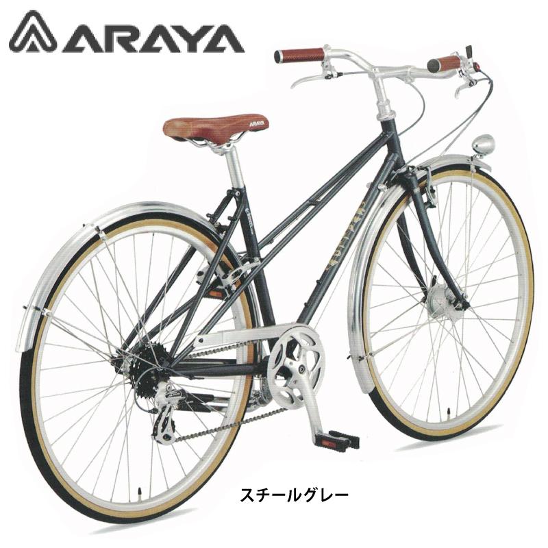 【フロントバッグプレゼント】ARAYA(アラヤ) 2018年モデル SWALLOW PROMENADE MIXTE (スワロー・プロムナード ミキスト) PRM