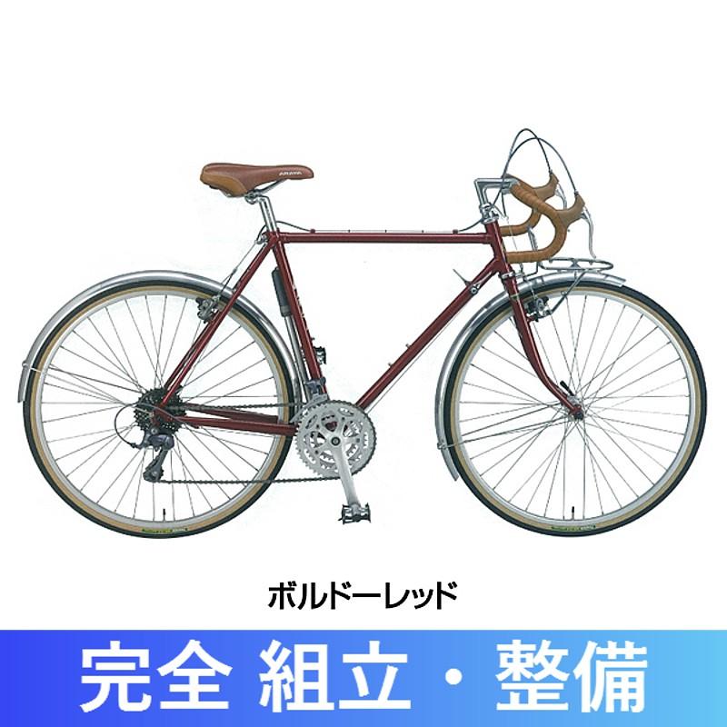 【フロントバッグプレゼント】ARAYA(アラヤ) 2018年モデル ARAYA TOURISTE (アラヤ・ツーリスト) TUR[ランドナー・ツーリングバイク][自転車本体・フレーム]