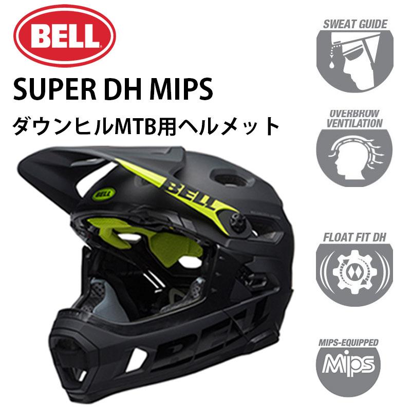 BELL(ベル) 2019年モデル SUPER DH MIPS (スーパーDHミップス)[エクストリーム用][ヘルメット]