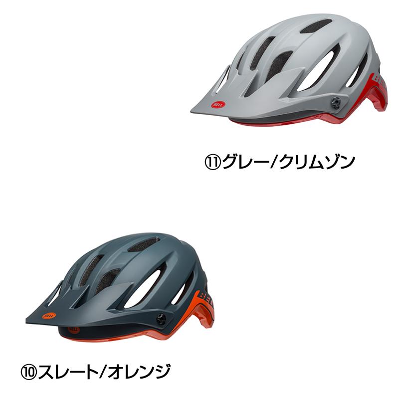 BELL(ベル) 2019年モデル 4FORTY MIPS (4 フォーティミップス)[エクストリーム用][ヘルメット]