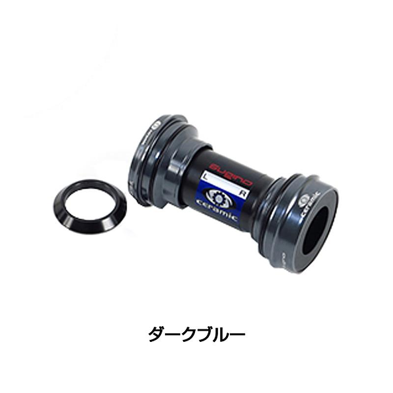 SUGINO(スギノ) BB スーパーセラミックコンバータ 68×Φ42mm BB30-IDS24[本体][ボトムブラケットBB]