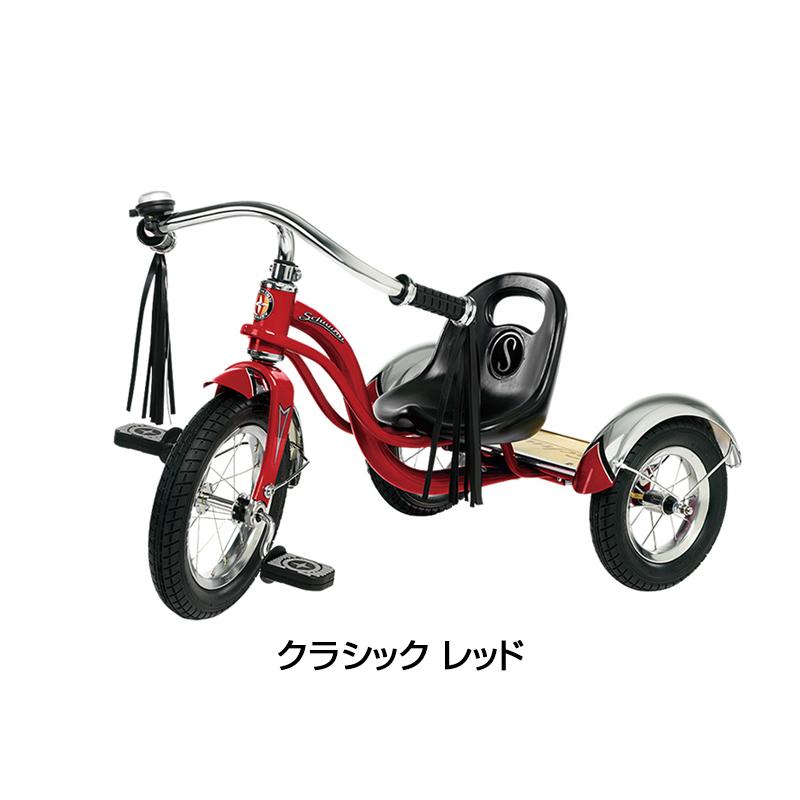 SCHWINN(シュウィン) 2018年モデル ROADSTER TRIKE (ロードスタートライク)[12インチ][幼児用自転車]