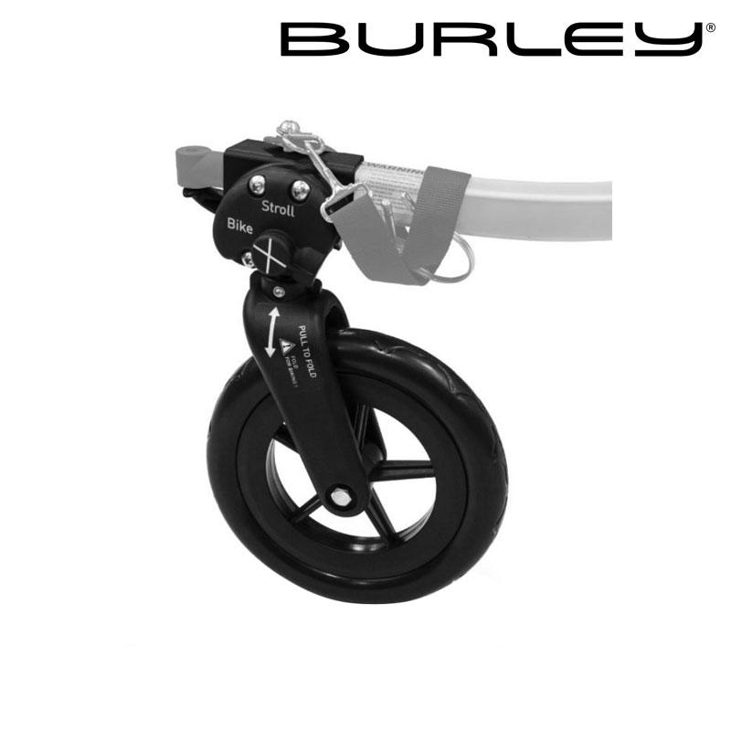 BURLEY(バーレー) 1WHEEL STROLLER KIT (1ホイールストローラーキット) [キャリア] [パーツ] [ステー]