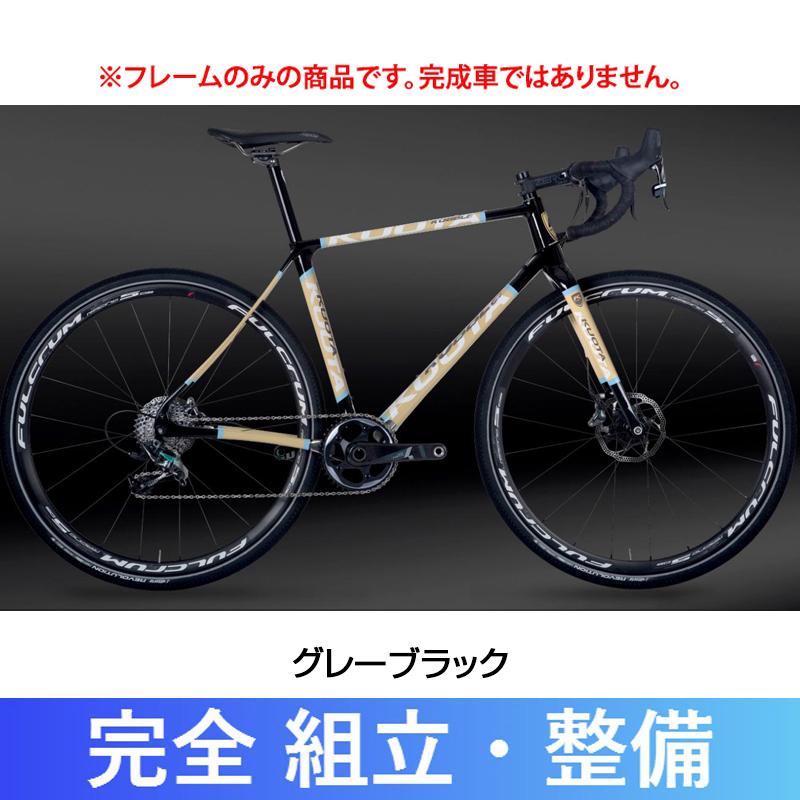 KUOTA(クォータ) 2018年モデル KOBBLE (コブル) TIAGRA