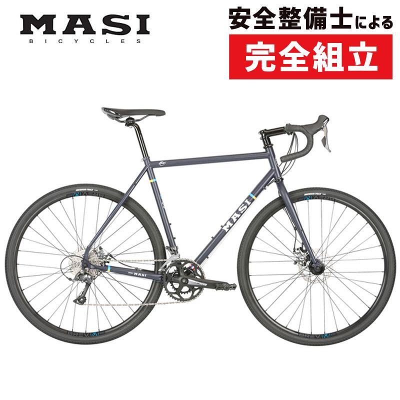MASI(マジー/マジィ) 2020年モデル CXGR[レーサー][シクロクロスバイク]
