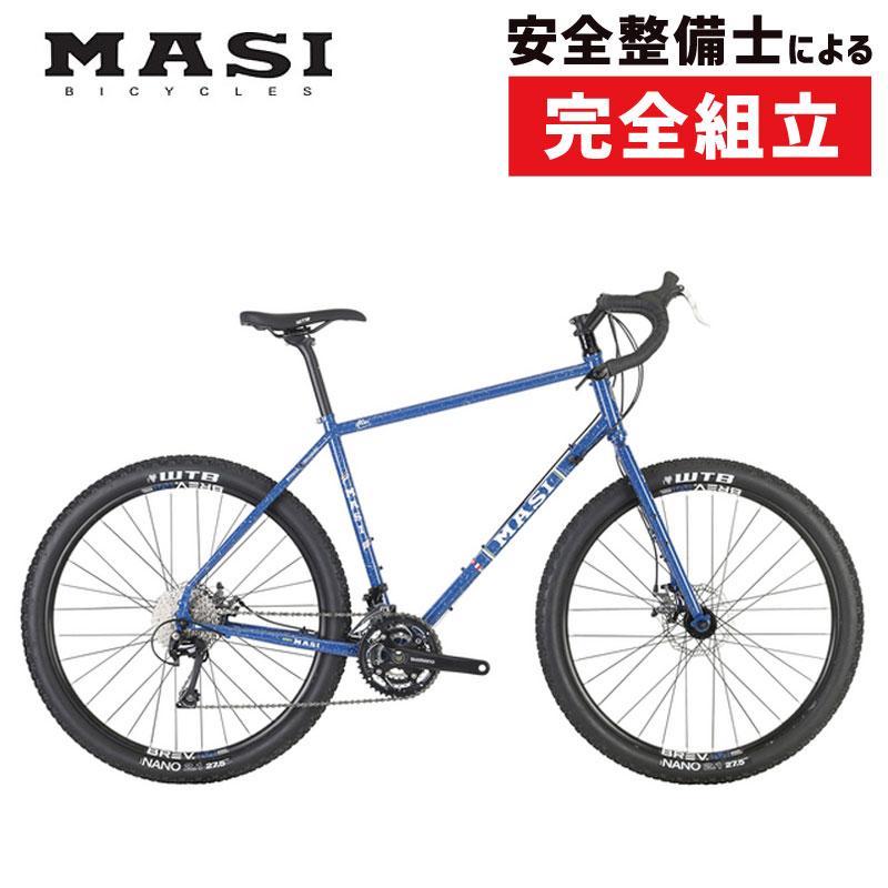 【ライト・カギプレゼント】MASI(マジー/マジィ) 2020年モデル GIRAMONDO 27.5 (ジラモンド27.5) [ロードバイク] [グラベルロード] [通勤通学]