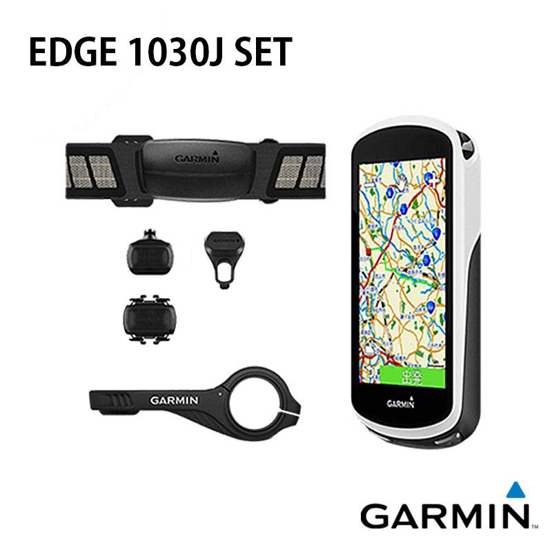 《即納》【土日祝もあす楽】GARMIN(ガーミン) EDGE 1030J SET(エッジ1030Jセット)[マップ/ナビ付き][GPS/ナビ/マップ]