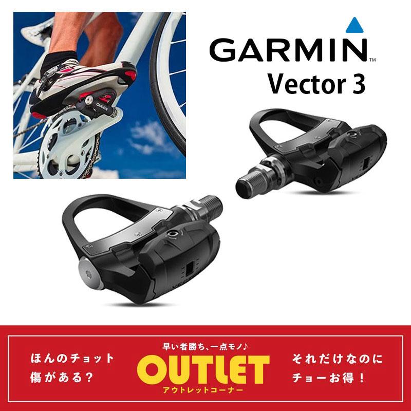 【激安】 《即納》【新型登場!設計大幅見直しで性能アップ!】GARMIN(ガーミン) VECTOR3 (ベクター3)パワーメーター パワー計測ビンディングペダル, MI工房 15831ef2