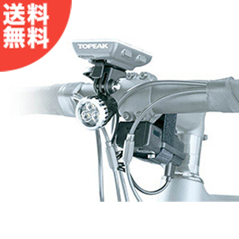 TOPEAK(トピーク) WHITELITE HP MEGA420 (ホワイトライトHPメガ420) フロント 充電式 420ルーメン 3000mAh パワーパック付[USB充電式][ヘッドライト]