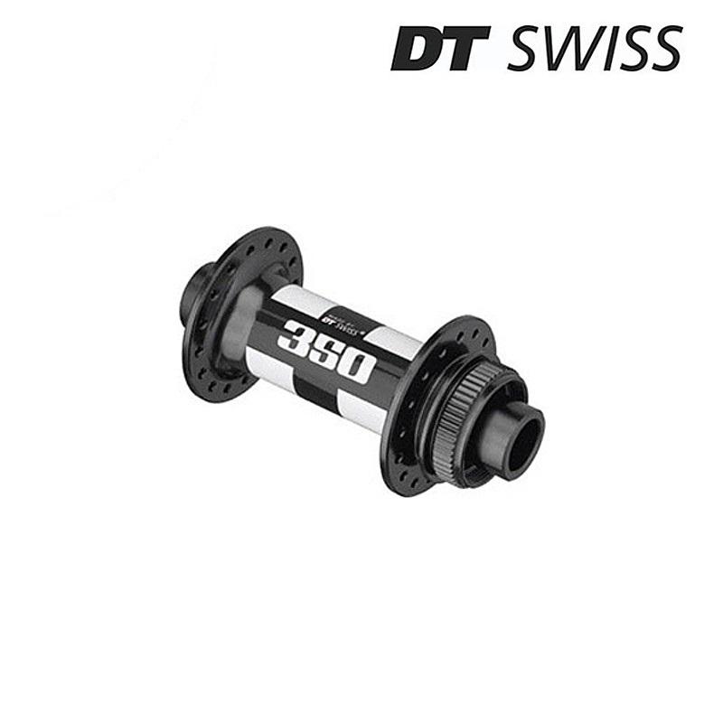 DT SWISS(ディーティー・スイス) 350 MTB フロントハブ 15/1100mm[ハブ][マウンテンバイク用]