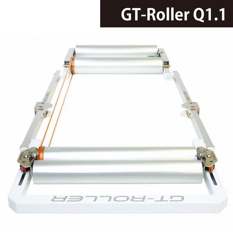 《即納》【あす楽】GROWTAC(グロータック) GT-Roller(GTローラー) Q1.1 4本ローラー GT Roller 3本ローラー台進化系