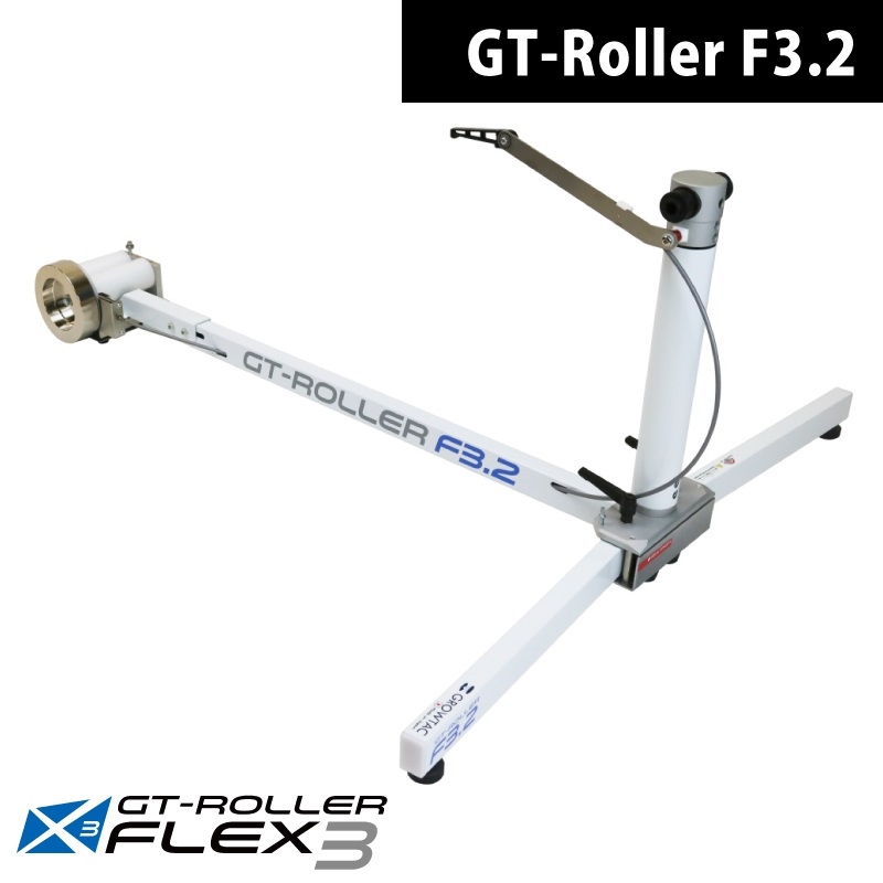 《即納》【あす楽】GROWTAC(グロータック) GT-Roller(GTローラー) F3.2 ハイブリッドローラー GT Roller