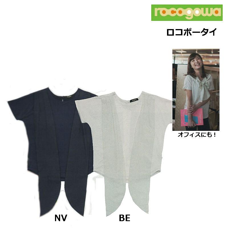 rocogowa(ロコゴワ) ロコボータイ[半袖][トップス]