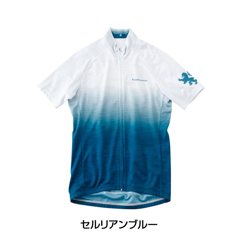《即納》【春夏モデル】KAPELMUUR(カペルミュール) 半袖グラデーションジャージ kphs118[半袖][ジャージ・トップス]