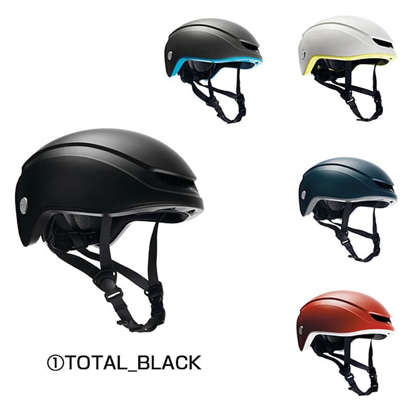 《即納》BROOKS(ブルックス) ISLAND HELMET (アイランドヘルメット)[カジュアル][ヘルメット]