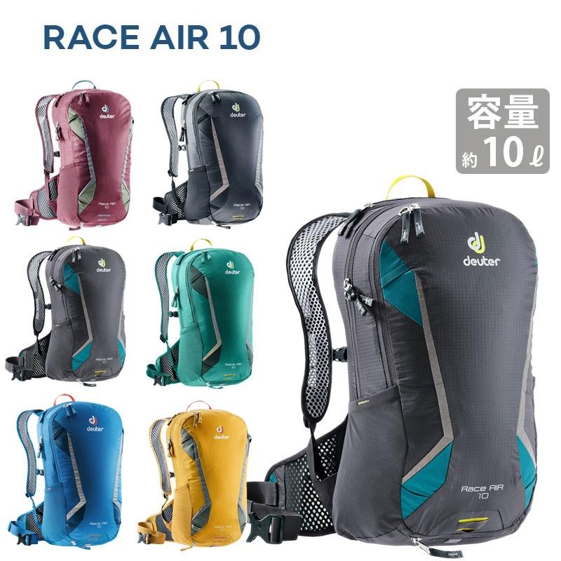 《即納》deuter(ドイター) D3207218 RACE AIR (レースエアー)[バックパック][身につける・持ち歩く]