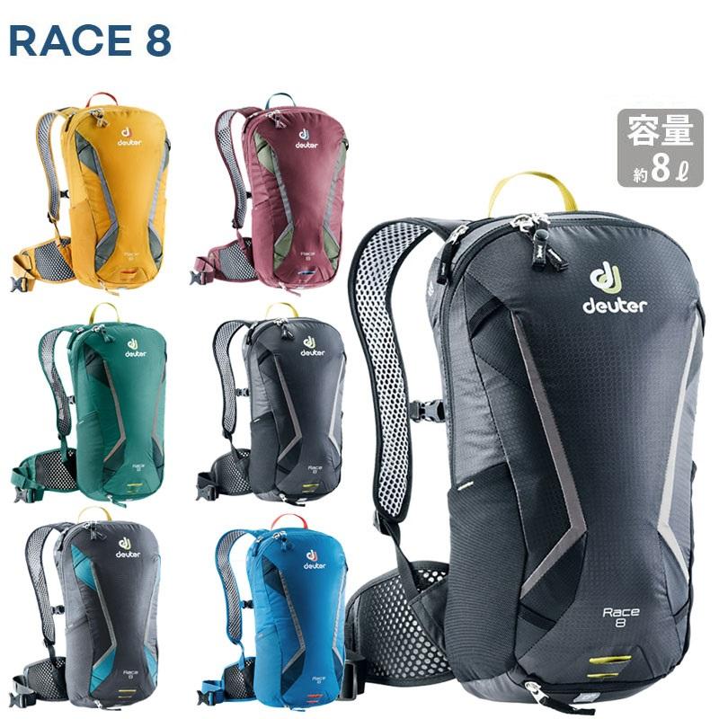 deuter(ドイター) RACE (レース)D3207018[バックパック][身につける・持ち歩く], お米職人 肥後姫:ee9d6273 --- jpworks.be