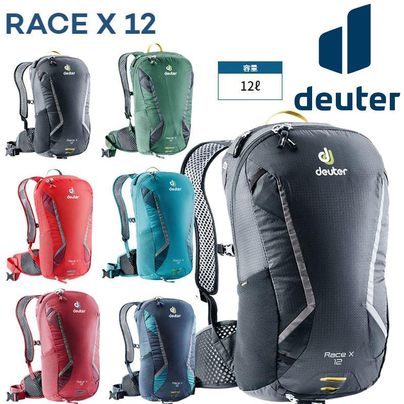 《即納》deuter(ドイター) RACE X (レースX)D3207118[バックパック][身につける・持ち歩く]
