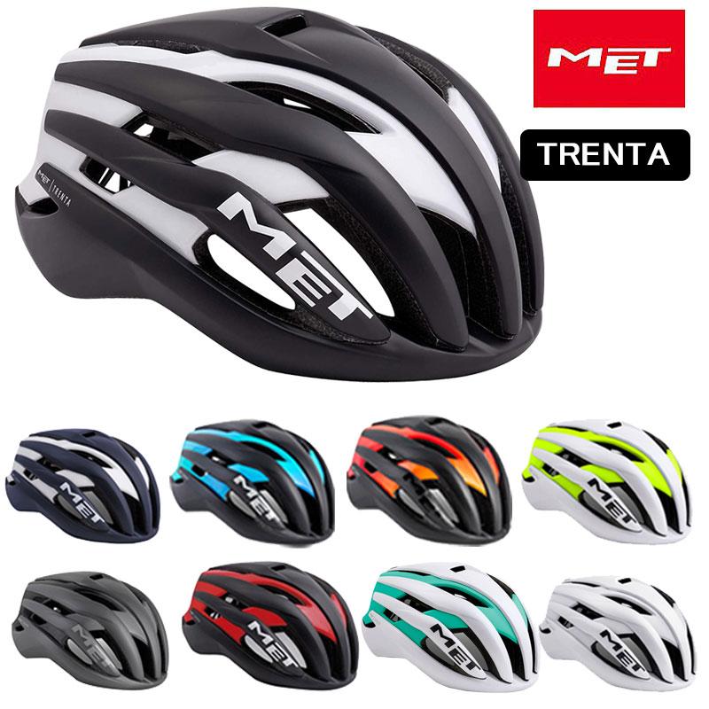《即納》MET(メット) TRENTA(トレンタ) [ヘルメット] [ロードバイク] [MTB] [クロスバイク]