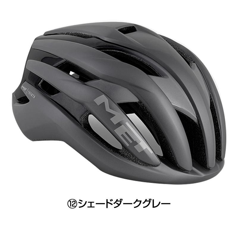 2019 (メット トレンタ) MET TRENTA ヘルメット
