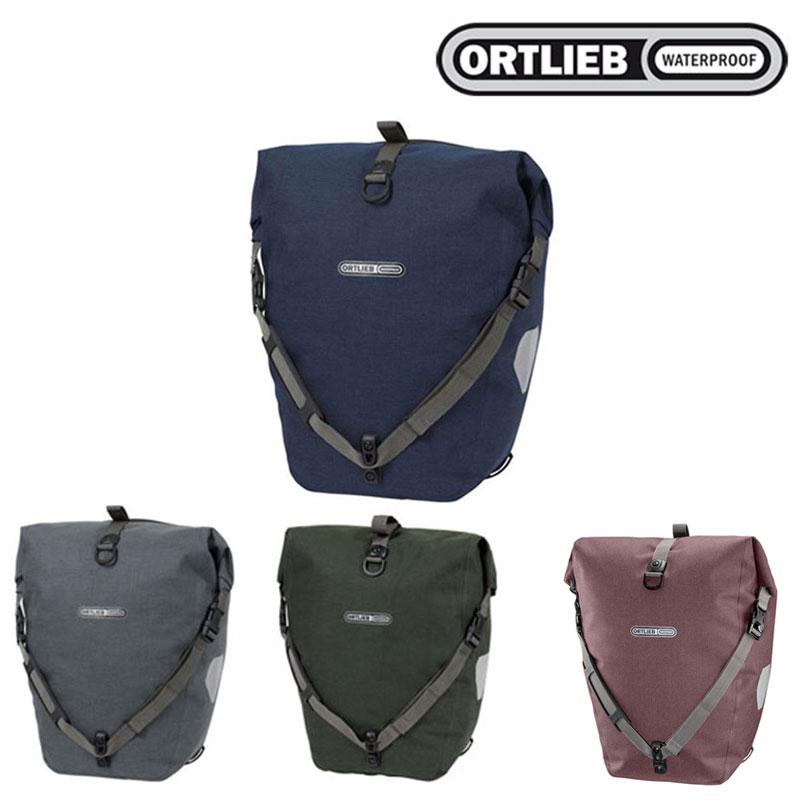 ORTLIEB(オルトリーブ) バックローラーアーバン QL3.1(シングル)[バックパック][身につける・持ち歩く]