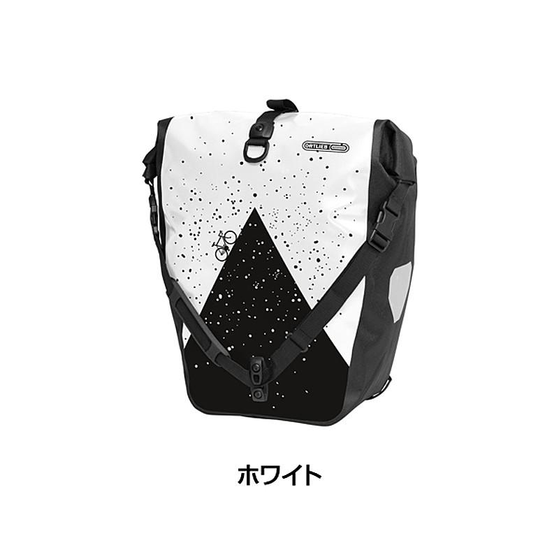 ORTLIEB(オルトリーブ) バックローラーデザイン/(アップヒル)ホワイト(シングル)[サイド・パニアバッグ][自転車に取り付ける]