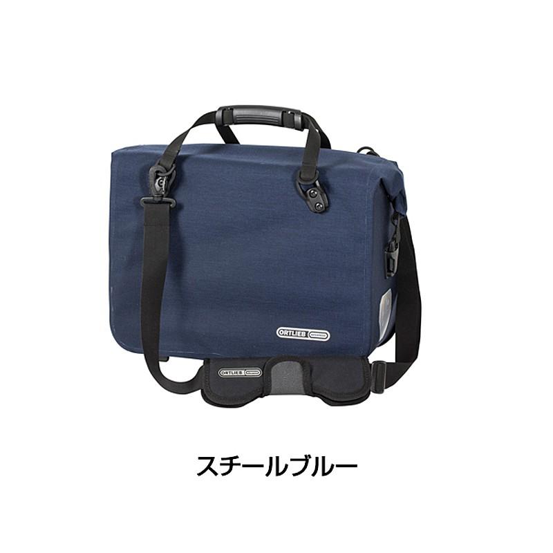 ORTLIEB(オルトリーブ) オフィスバッグ QL3.1/L スチールブルー[メッセンジャーバッグ][身につける・持ち歩く]