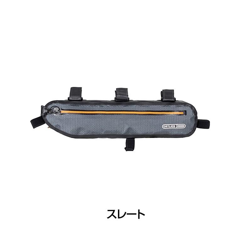 ORTLIEB(オルトリーブ) フレームパック トップチューブ[フレームバッグ][自転車に取り付ける]