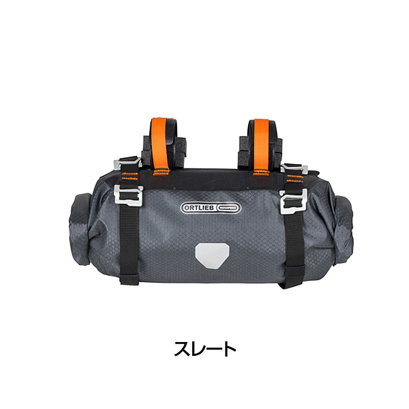 ORTLIEB(オルトリーブ) ハンドルバーパック/S[フロント・ハンドルバーバッグ][自転車に取り付ける]