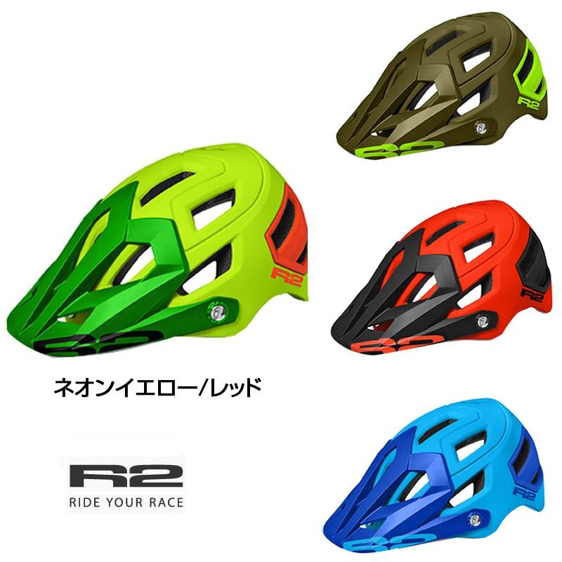 《即納》【国内独占】【ロードバイク用ヘルメット アジアンフィット】R2(アールツー) TRAIL (トレイル)