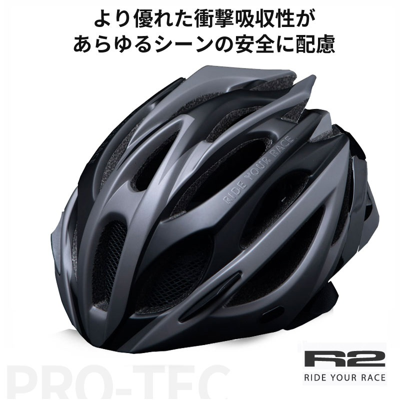 《即納》【土日祝もあす楽】【国内独占】【ロードバイク用ヘルメット アジアンフィット】R2 PRO-TEC (プロテック)ブラックグロス
