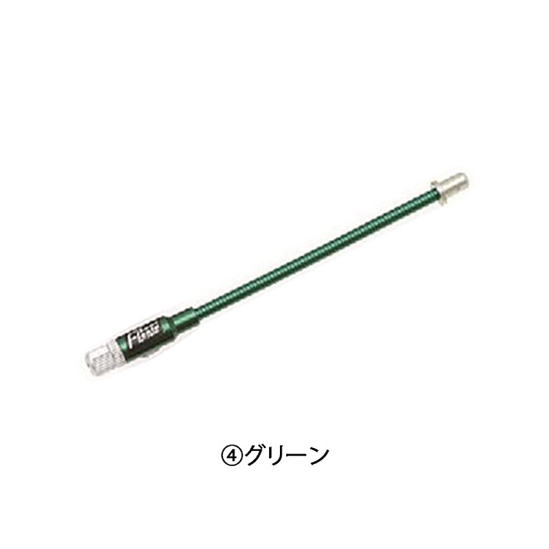 DIA-COMPE(ダイアコンペ) FLEXIE (フレキシー) ブレーキレバー用ケーブル&アジャスター[ワイヤーアクセサリー][消耗品・ワイヤー類]