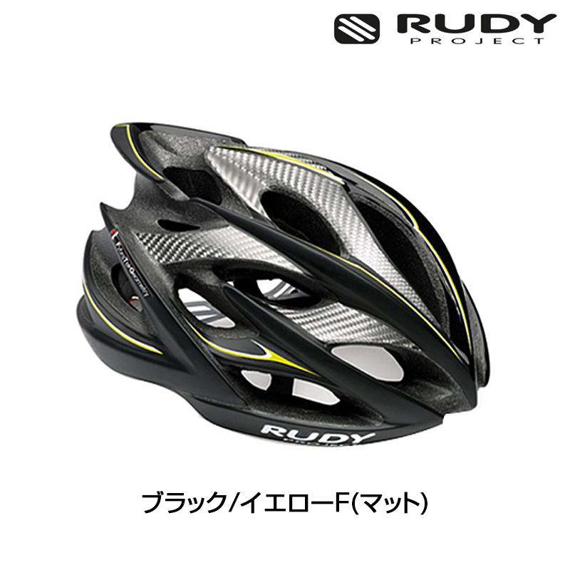 Rudy Project (ルディプロジェクト) WINDMAX (ウィンドマックス) ブラック/イエローフルオ [ヘルメット] [ロードバイク] [MTB] [クロスバイク]