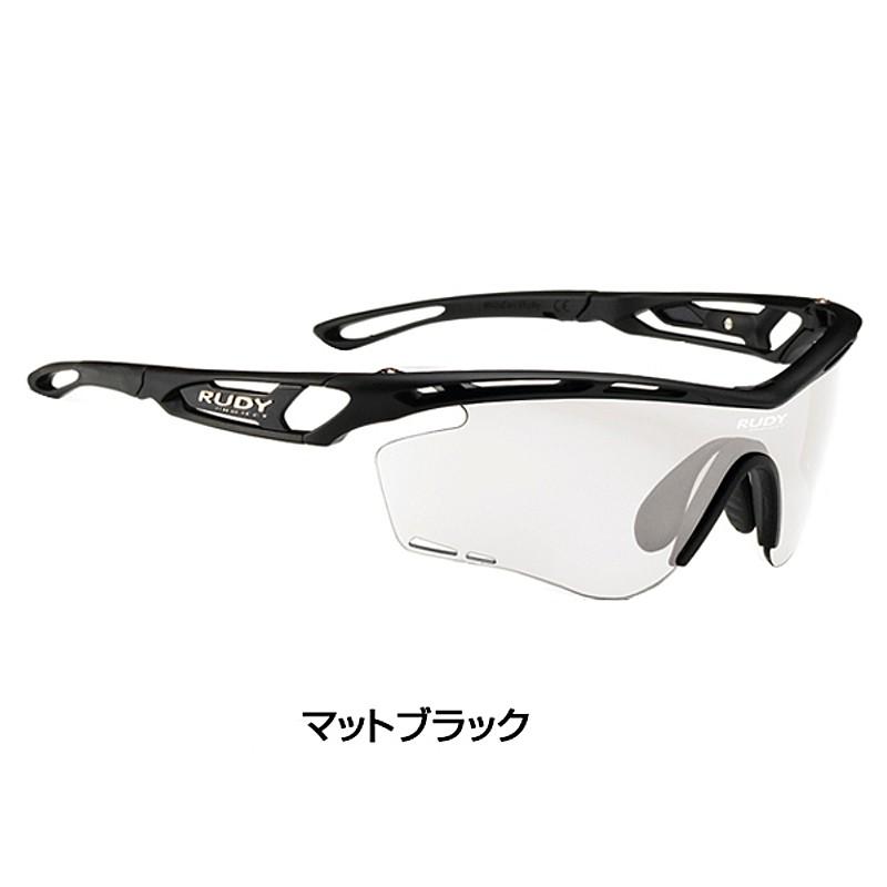 Rudy Project (ルディプロジェクト) TRALYX (トラリクス) インパクトX2 マットブラックフレーム[調光レンズ][サングラス]