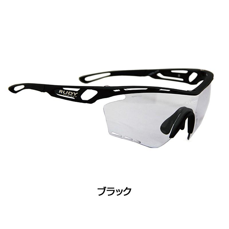 Rudy Project (ルディプロジェクト) TRALYX XL (トラリクスXL) インパクトX2 ブラックフレーム[調光レンズ][サングラス]