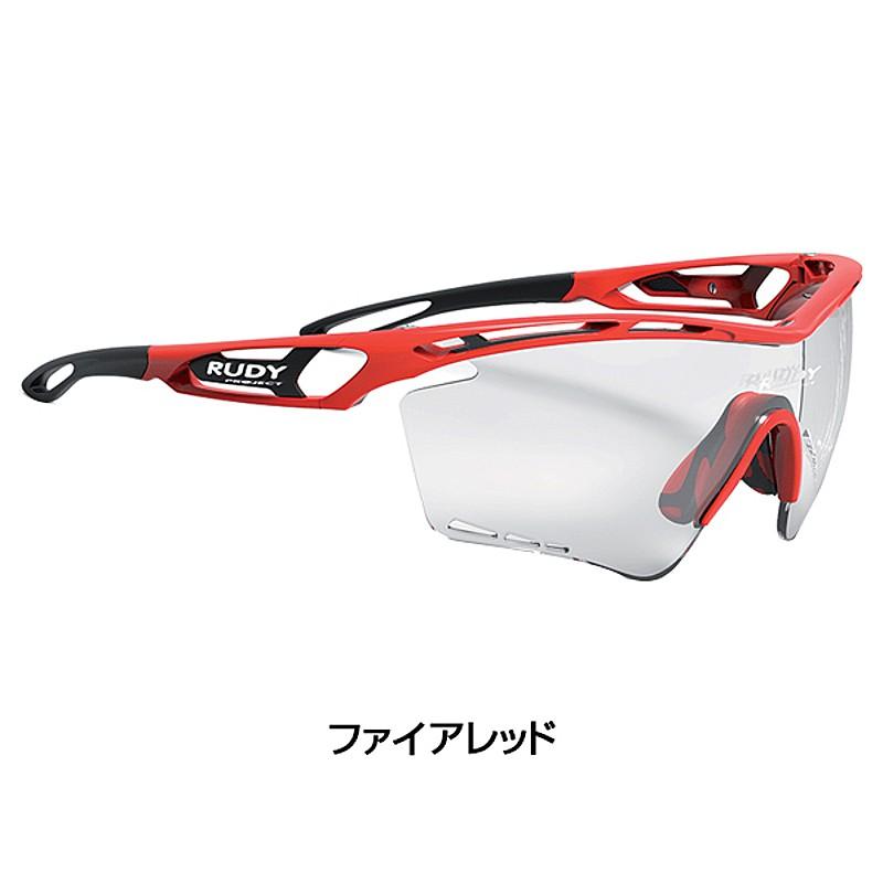 Rudy Project (ルディプロジェクト) TRALYX XL (トラリクスXL) インパクトX2 レッドグロスフレーム[調光レンズ][サングラス]