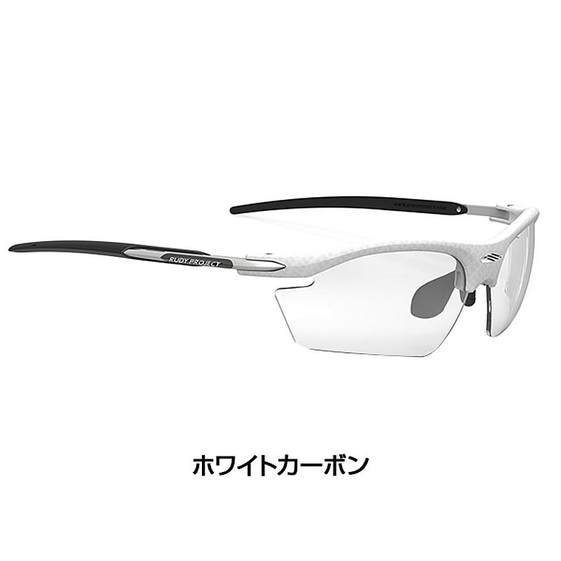 Rudy Project (ルディプロジェクト) RYDON (ライドン) インパクトX2 ホワイトカーボニウムフレーム[調光レンズ][サングラス]